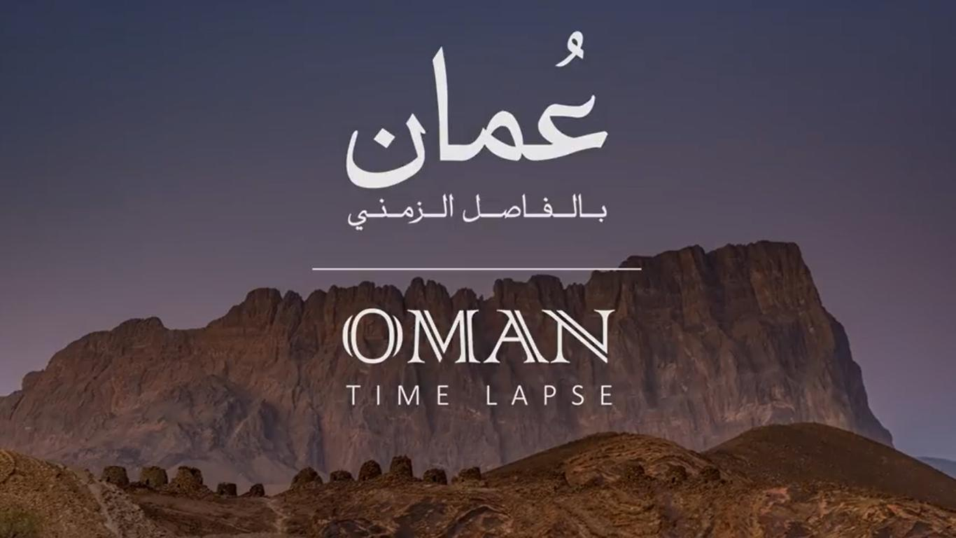 A Journey to Oman
